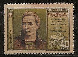 Russie 1956 N° Y&T : 1845 (gomme Faible) ** - Nuovi