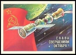 "6923 RUSSIA 1979 ENTIER POSTCARD L 102243 (-) Mint OCTOBER Celebration SPACE ESPACE COSMOS ""SOYUZ"" FLAG SYMBOL USSR - Russia & URSS"