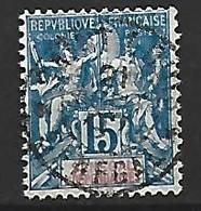 Timbre Colonie Francaises Sénégal Oblitéré N 13 - Used Stamps