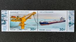 RUSSIA MNH(**) 2021 Russian Navy   MI3017-3018 - Barche