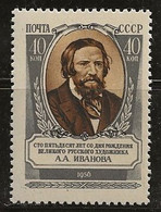 Russie 1956 N° Y&T : 1851 (gomme Faible) ** - Nuovi