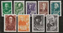 Russie 1956 N° Y&T : 1862 à 1870 (gomme Faible) ** - Nuovi