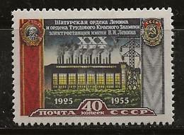Russie 1956 N° Y&T : 1874 * - Nuovi