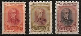 Russie 1956 N° Y&T : 1876 à 1878 * - Nuovi