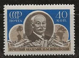 Russie 1956 N° Y&T : 1879 * - Nuovi