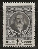 Russie 1957 N° Y&T : 1891 * - Nuovi
