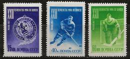 Russie 1957 N° Y&T : 1895 à 1897 * - Nuovi
