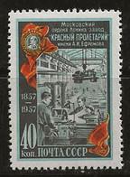Russie 1957 N° Y&T : 1899 ** - Nuovi