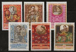 Russie 1957-1958 N° Y&T : 1900 à 1903B ** - Nuovi