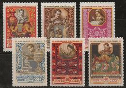 Russie 1957-1958 N° Y&T : 1900 à 1903B * - Nuovi