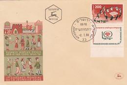 PREMIER CONGRÈS MONDIAL DE LA LA JEUNESSE JUIVE, FIRST WORLD CONGRESS OF JEWISH YOUTH. ISRAEL 1958 SPC ENVELOPPE.- LILHU - Guidaismo