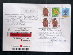 Rumania - Enveloppe De Timbre Moderne En Circulation - Lettere