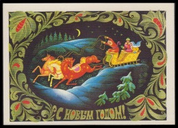 3778 RUSSIA 1974 ENTIER POSTCARD 13068 (-) Mint NEW YEAR NOUVEL AN ANNEE NOUVELLE SANTA PERE NOEL HORSE CHEVAL TROYKA - Anno Nuovo