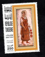 1997- Tunisia - Commemoration Of Great Artist Painters Works In Tunisia:  Ammar Farhat - Autumn - Woman - MNH** - Altri