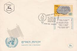 DROITS DE L'HOMME, HUMAN RIGHTS, זכויות אדם. ISRAEL 1958 FDC JERUSALEM.- LILHU - ONU