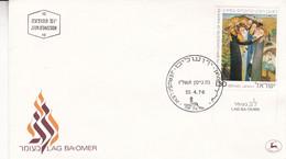 LAG BA-OMER, REUVEN RUBIN DANCERS OF MERON. ISRAEL 1976 FDC JERUSALEM.- LILHU - Guidaismo