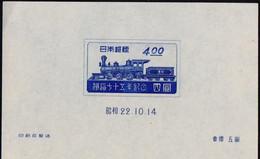JAPAN - NIPPON - TRAINS  - **MNH - 1947 - Treni