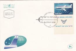 EL AL - STAMP SHOW, ISRAEL AIRLINES COMPAGNIES AÉRIENNES. ISRAEL 1962 FDC TEL AVIV YAFO.- LILHU - Aerei