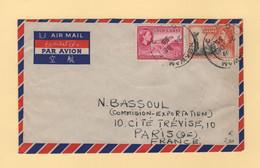 Gold Coast - Nsawam - 1955 - Par Avion Destination France - Gold Coast (...-1957)