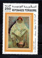 1997- Tunisia - Commemoration Of Great Artist Painters Works In Tunisia:  Ammar Farhat- The Old Man And The Fire- MNH** - Altri