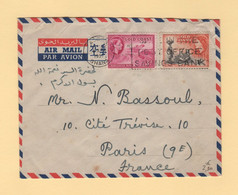 Gold Coast - Accra - 1957 - Par Avion Destination France - Gold Coast (...-1957)