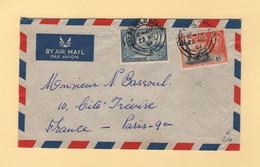Gold Coast - Accra - 1951 - Par Avion Destination France - Gold Coast (...-1957)