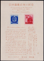 JAPAN - NIPPON - NEW  CONSTITUTION - MOTHER & CHILD  - **MNH - 1947 - EXELENT - Nuovi