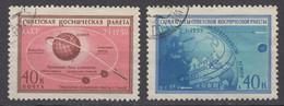 1959-USSR-SPACE-USED SET - Usati
