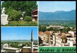1358 - Bosnia And Herzegovina - Bihac - Mosque - Postcard Unused - Bosnië En Herzegovina