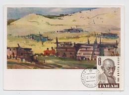 CARTE MAXIMUM CM Card USSR RUSSIA India Mahatma Gandhi Philosopher Art Painting Hermitage - Cartoline Maximum