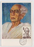 CARTE MAXIMUM CM Card USSR RUSSIA India Mahatma Gandhi Philosopher Art Painting Tagore Hermitage - Cartoline Maximum