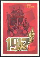 1629 RUSSIA 1981 ENTIER POSTCARD L 60728 Mint OCTOBER REVOLUTION 1917 Celebration CAR TRANSPORT SODIER USSR - 1980-91