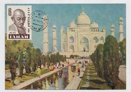CARTE MAXIMUM CM Card USSR RUSSIA India Mahatma Gandhi Philosopher Architecture Taj Mahal Palace - Cartoline Maximum