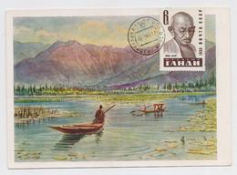 CARTE MAXIMUM CM Card USSR RUSSIA India Mahatma Gandhi Philosopher Fishing Art Painting - Cartoline Maximum