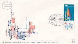 FOIRE INTERNATIONALE DU PROCHE ORIENT, TEL AVIV 1962. NEAR EAST INTERNATIONAL FAIR. ISRAEL FDC.- LILHU - Esposizioni Filateliche