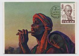 CARTE MAXIMUM CM Card USSR RUSSIA India Mahatma Gandhi Philosopher Music Art Painting - Cartoline Maximum