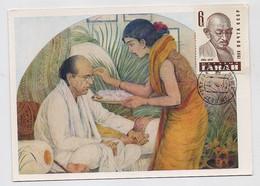 CARTE MAXIMUM CM Card USSR RUSSIA India Mahatma Gandhi Philosopher Art Painting Rabindranath Tagore - Cartoline Maximum