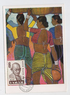 CARTE MAXIMUM CM Card USSR RUSSIA India Mahatma Gandhi Philosopher Art Painting Women - Cartoline Maximum