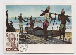 CARTE MAXIMUM CM Card USSR RUSSIA India Mahatma Gandhi Philosopher Art Painting Fishermen Fishing - Cartoline Maximum