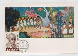 CARTE MAXIMUM CM Card USSR RUSSIA India Mahatma Gandhi Philosopher Art Painting Dance Music - Cartoline Maximum