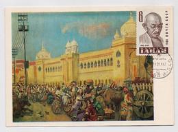 CARTE MAXIMUM CM Card USSR RUSSIA India Mahatma Gandhi Philosopher Art Painting Bengaluru - Cartoline Maximum