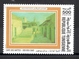 1997- Tunisia - Commemoration Of Great Artist Painters Works In Tunisia: Hedi Khayachi- Sidi Boussaid Coffee- MNH** - Altri