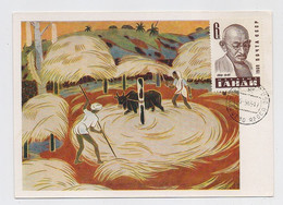 CARTE MAXIMUM CM Card USSR RUSSIA India Mahatma Gandhi Philosopher Art Painting - Cartoline Maximum