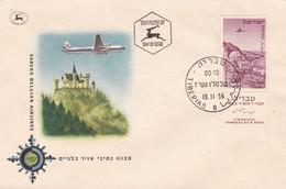 SABENA BELGIAN AIRLINES, TIBERIADE TOMBEAU DE R MEIR. ISRAEL 1956 FDC TIBERIAS.- LILHU - Aerei