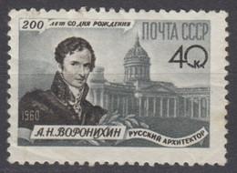 1960-USSR-A.VORONIKHIN/ARCHITECT-MINT SET* - Nuovi