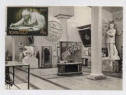 CARTE MAXIMUM CM Card USSR RUSSIA Lenin October Revolution Museum Sculpture - Cartoline Maximum