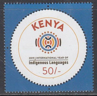 Kenya 2021, Indigenous Languages UNESCO, MNH Unusual Single Stamp - Kenya (1963-...)