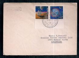 URSS - Enveloppe De Timbre Moderne En Circulation - Storia Postale