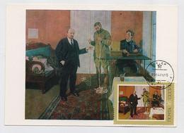 CARTE MAXIMUM CM Card USSR RUSSIA Lenin October Revolution Art Painting Telegraph - Cartoline Maximum