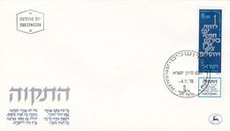 CENTENARY OF THE JEWISH NATIONAL ANTHEM HATIQWA. ISRAEL 1978 FDC JERUSALEM.- LILHU - Guidaismo